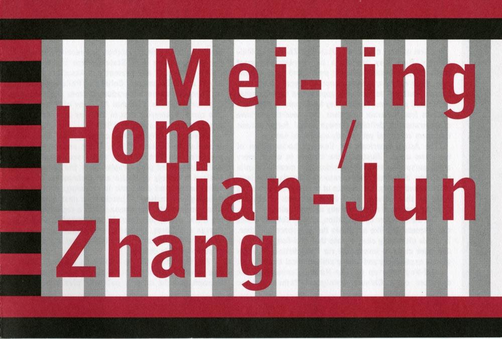 Mei-ling Hom / Jian-Jun Zhang flyer, pg 1