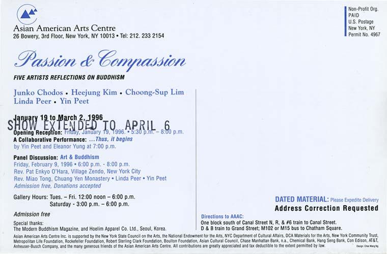 Passion & Compassion, flyer, pg 3