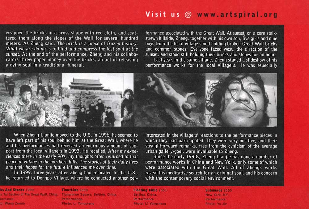 Reappearing Exit IV, flyer, pg 5