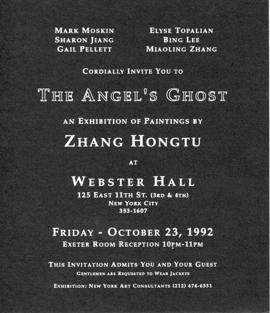 The Angel's Ghost flyer, pg 2