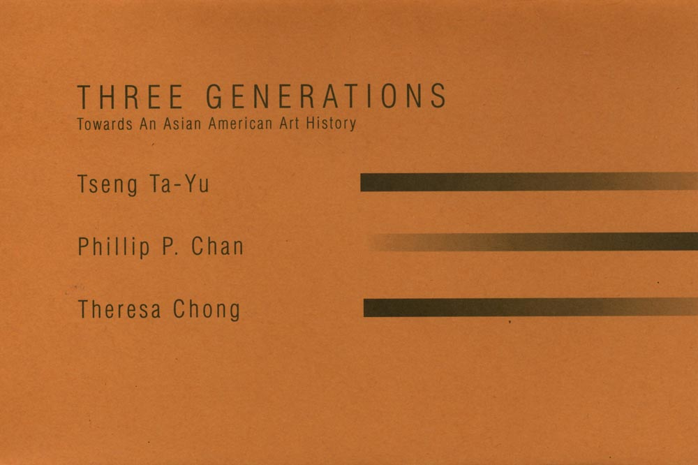 Three Generations flyer, pg 1
