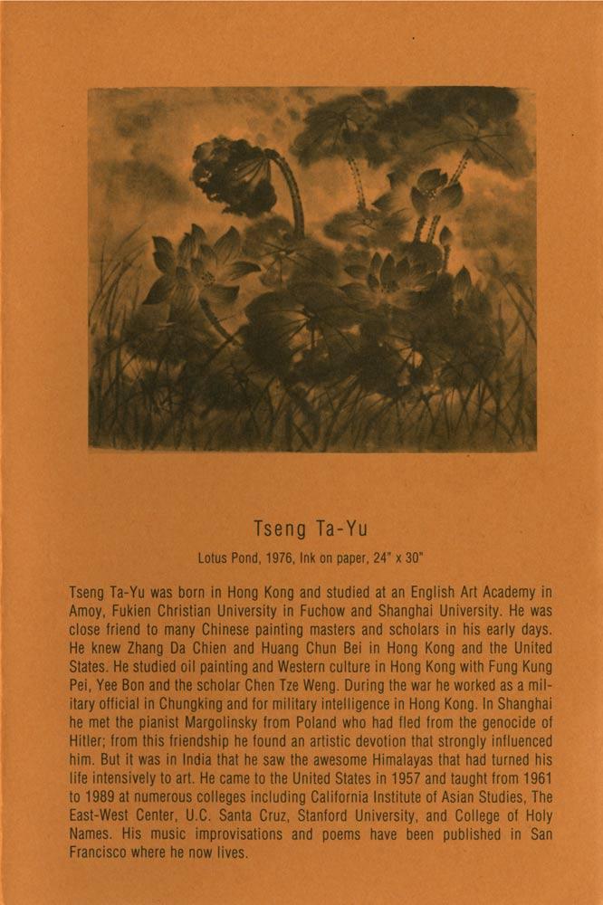 Three Generations flyer, pg 5