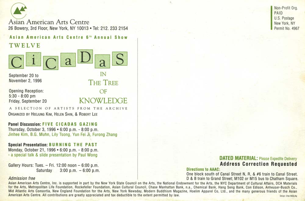 Twelve Cicadas in the Tree of Knowlege, flyer, pg 4