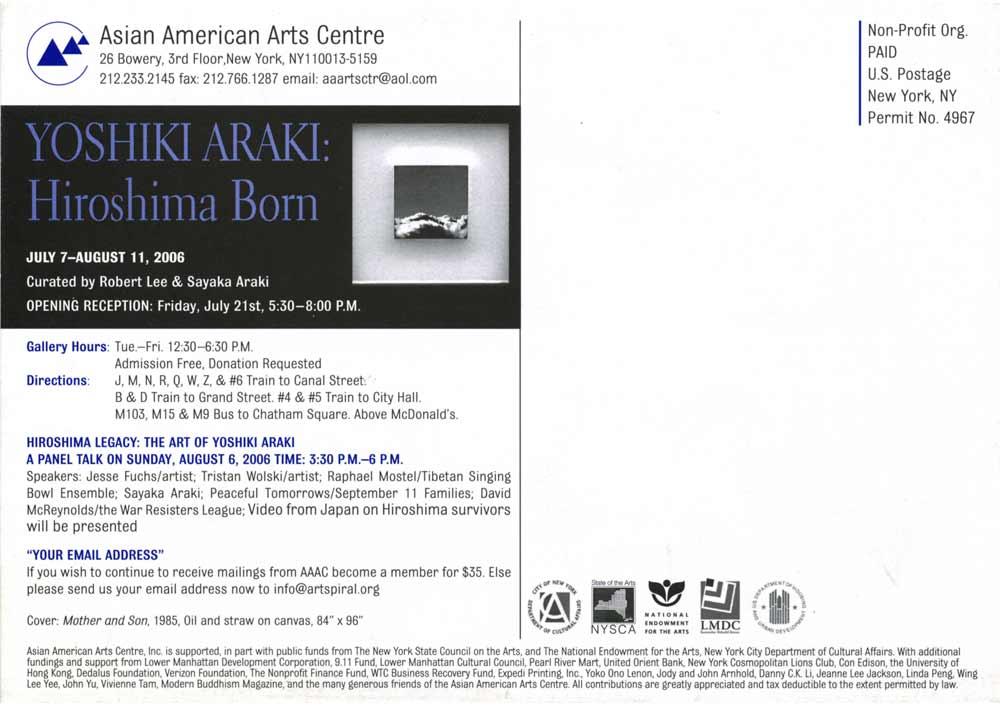 Hiroshima Born flyer, pg 4