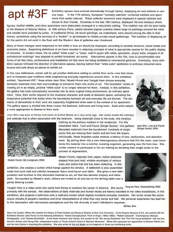 apt #3F, flyer, pg 2