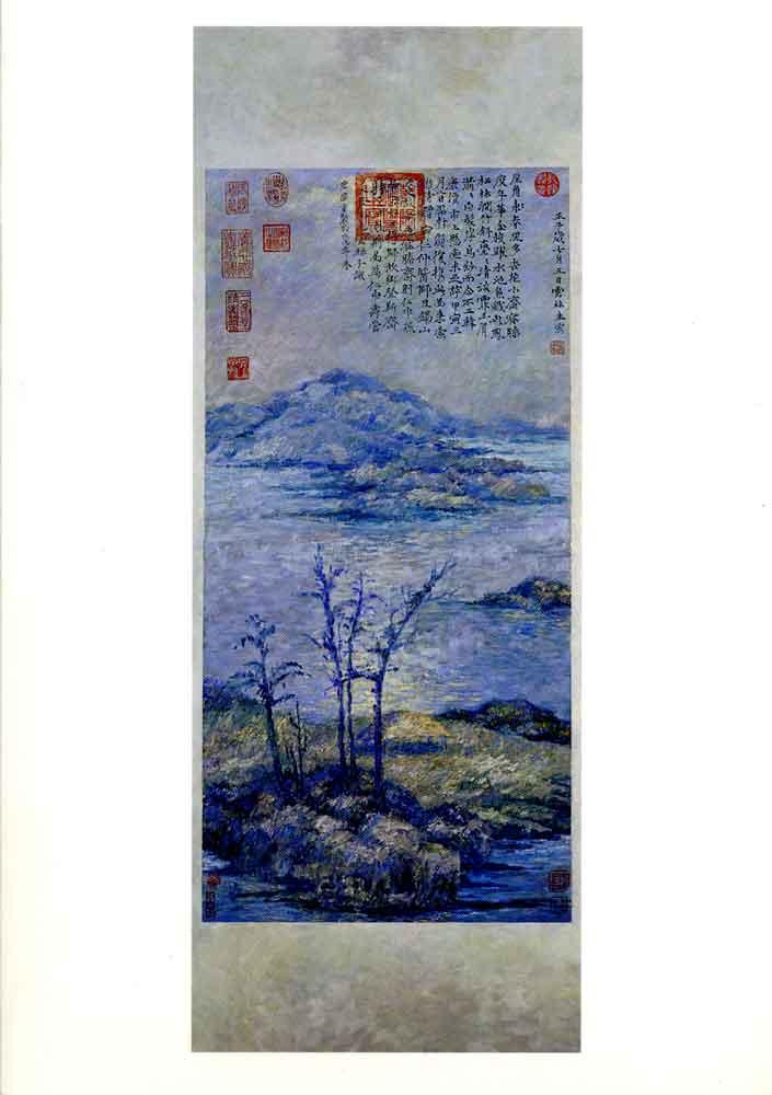 Zhang Hongtu New Paintings, pg 1