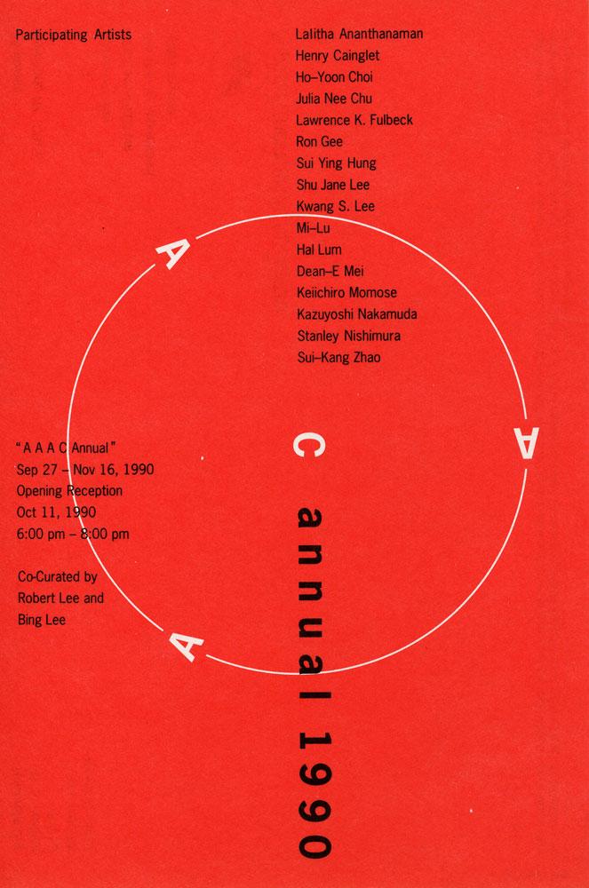 Annual 1990, postcard, 1990, pg 1