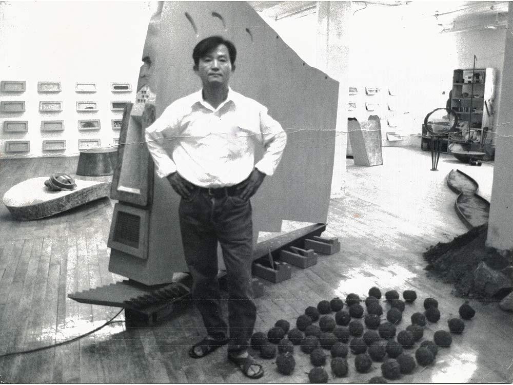 Choong-Sup Lim, postcard, pg 2