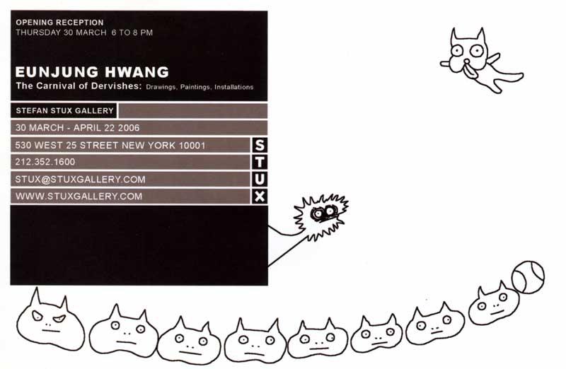 Eunjung Hwang: The Carnival of Dervishes, postcard, pg 2