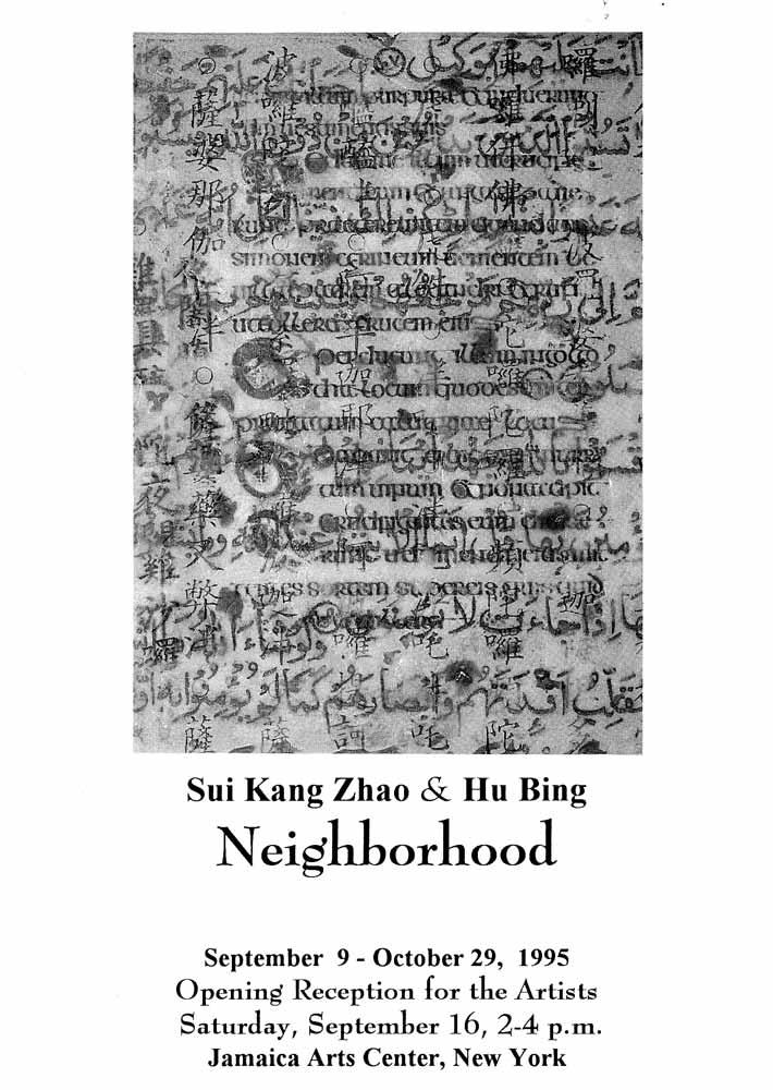 Neighborhood, pg 1