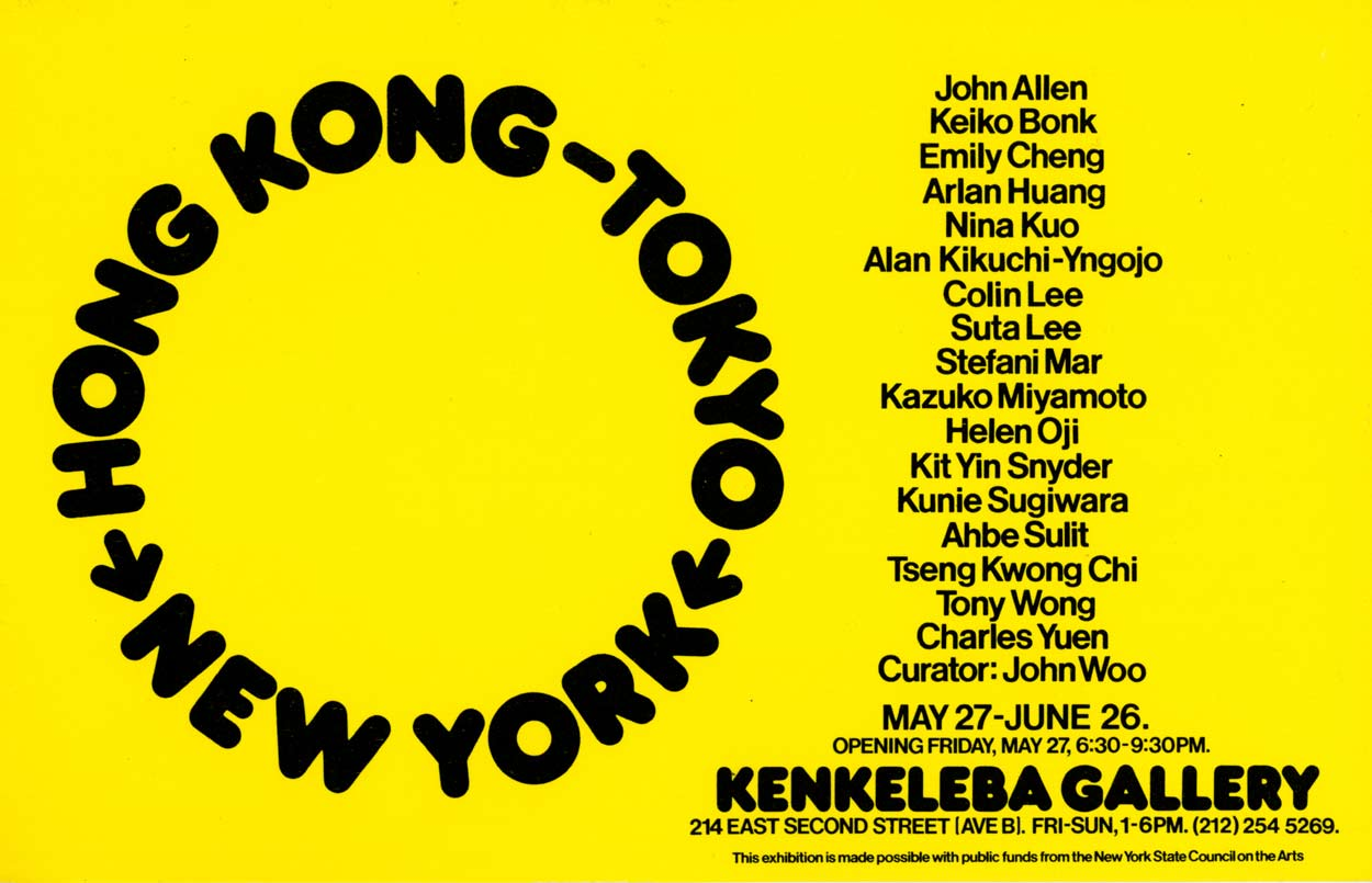 New York-Hong Kong-Tokyo, postcard