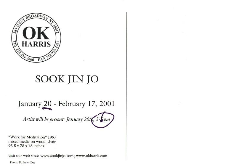 Sook Jin Jo, postcard, pg 2