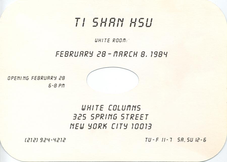White Room: Ti Shan Hsu, postcard, pg 2