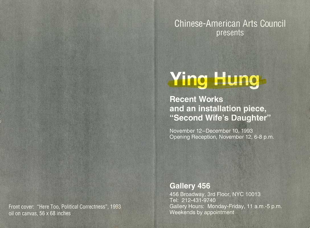 Ying Hung: Recent Works and an Installation Piece 'Second Wife's Daughter', postcard, pg 1