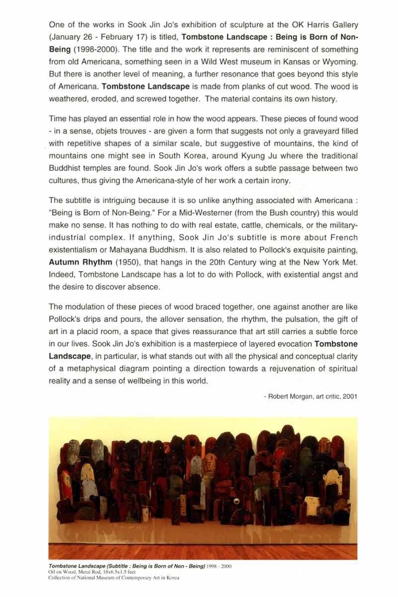 Sook Jin Jo: Wood, Metal, Glass, Paper, pg 4