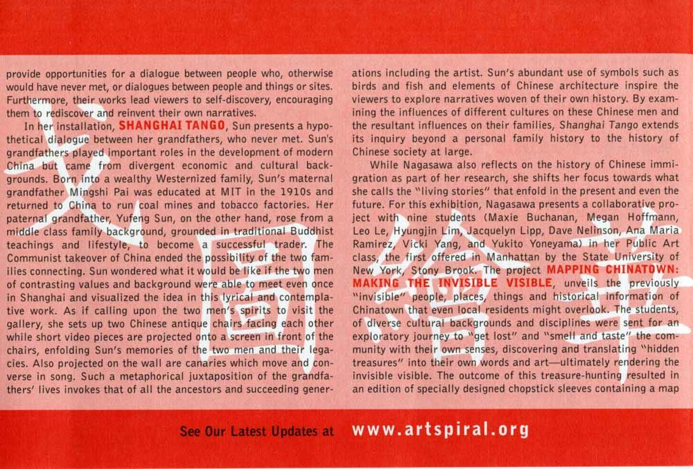 Carol Sun/Nobuho Nagasawa flyer, pg 3