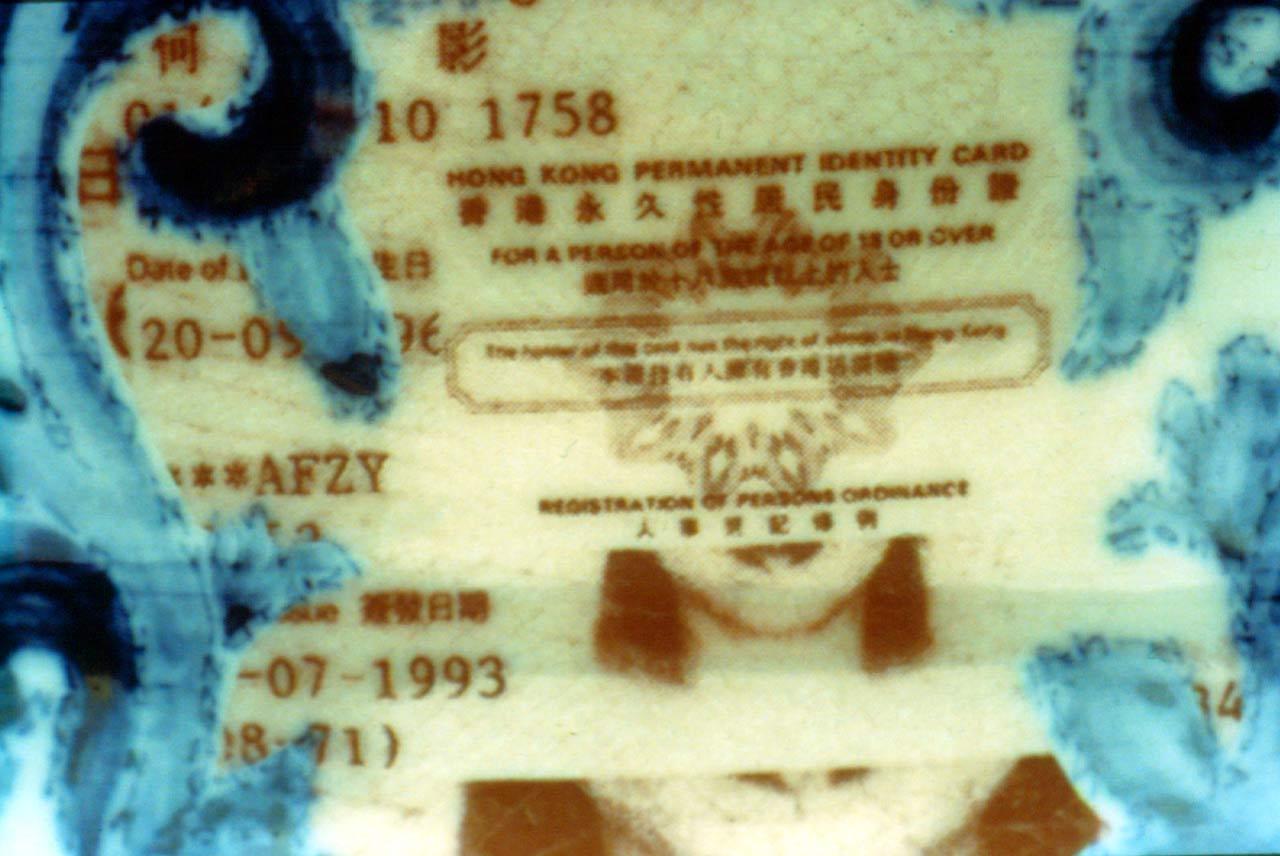 Identity (detail)