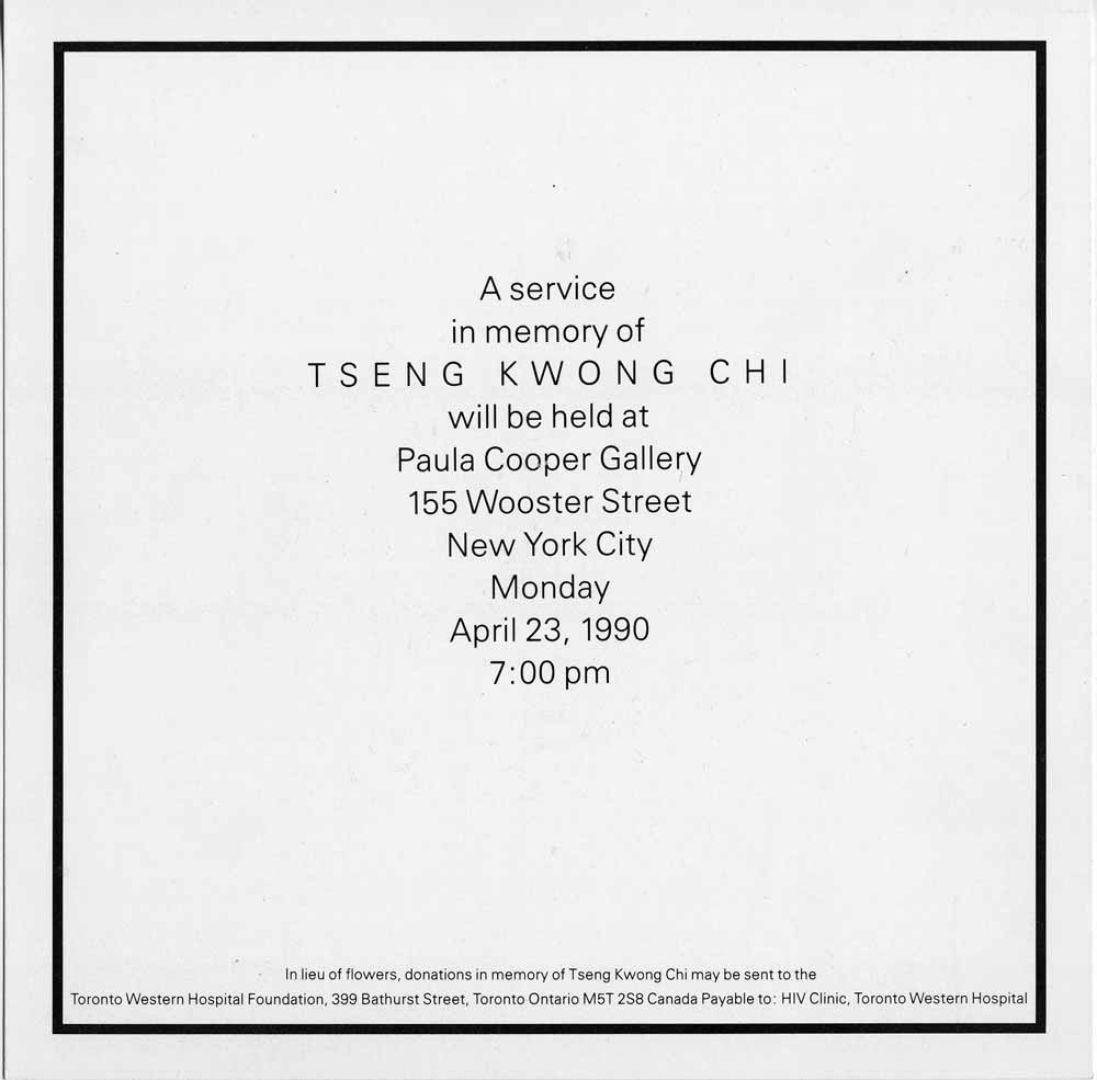 Memorial Service Announcement (front)