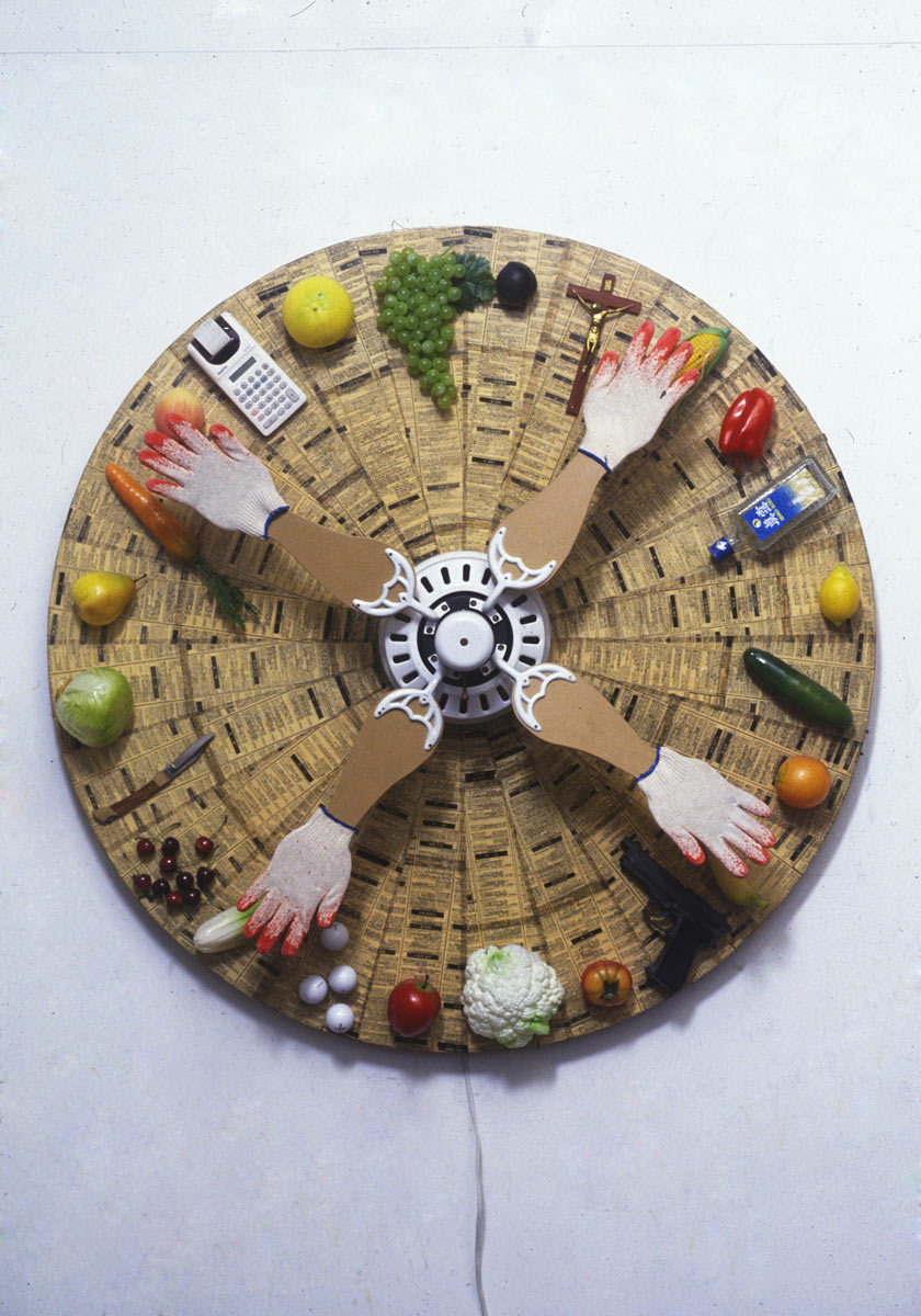 Korean Roulette