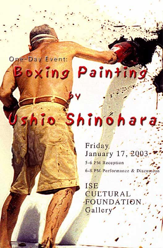 Boxing Painting by Ushio Shinohara, postcard, pg 1