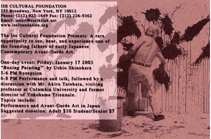 Boxing Painting by Ushio Shinohara, postcard, pg 2