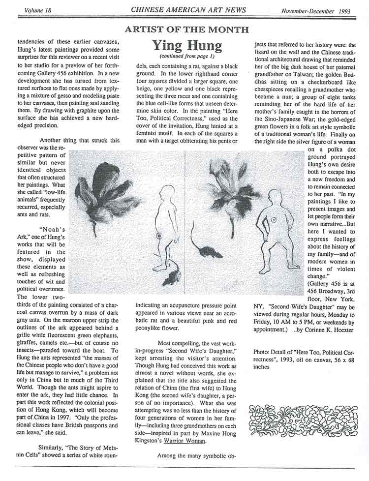 Artist of the Month: Ying Hung, article, pg 2
