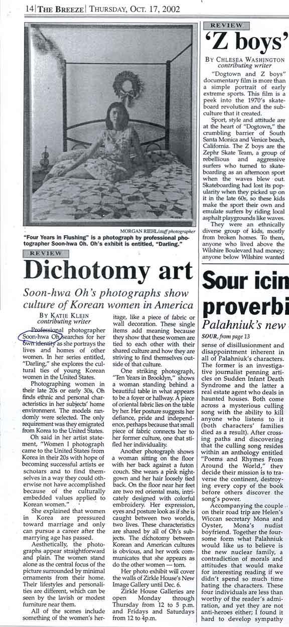 Article, Dichotomy Art