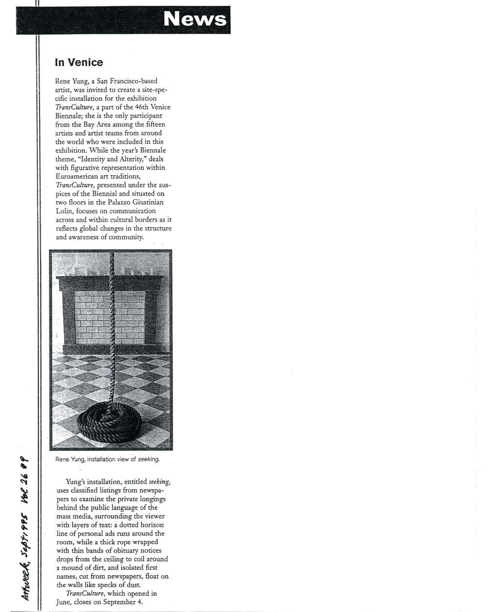 In Venice, article