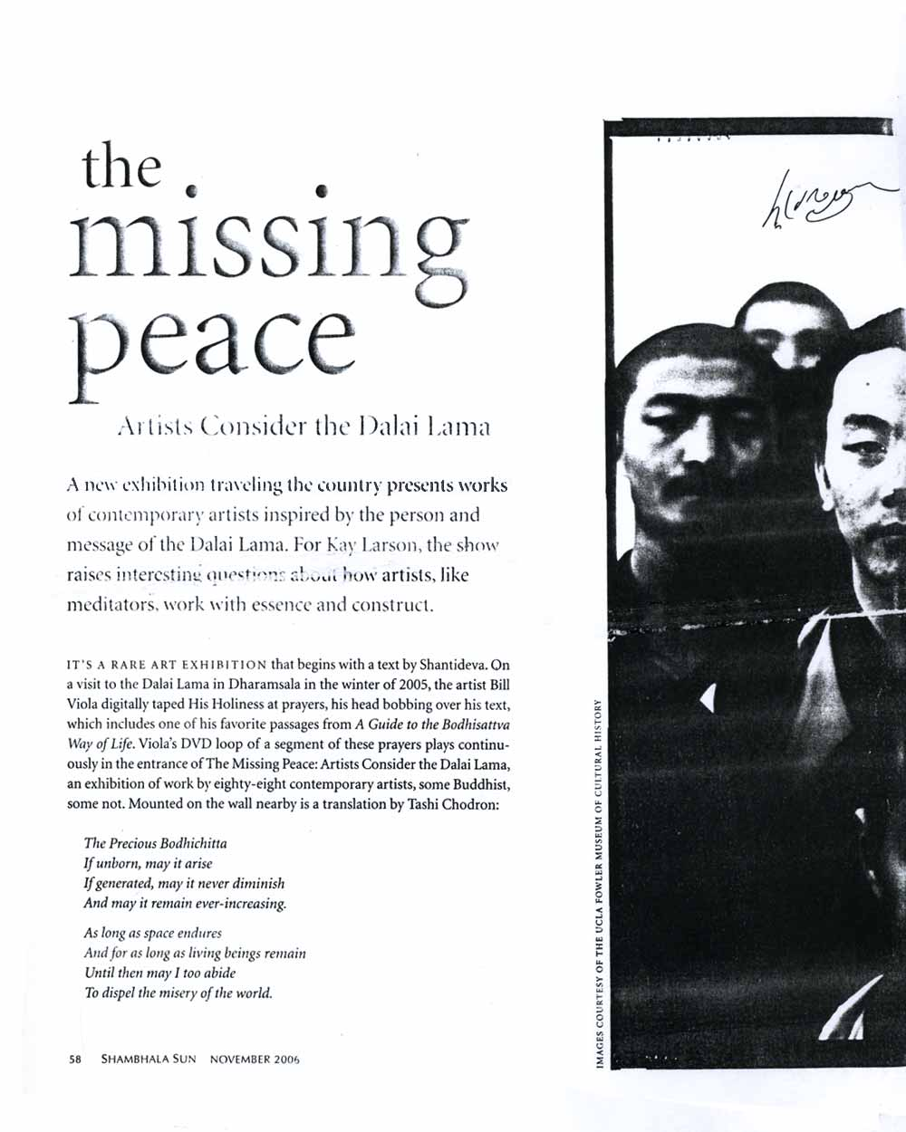 The Missing Peace, pg 1